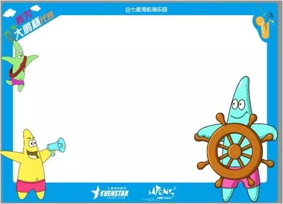 ppt 背景 背景图片 边框 模板 设计 相框 560_404
